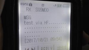 msg-HF-to-UHF